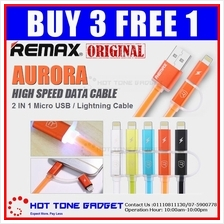 Remax Aurora Full Speed Fast Charging Lightning Micro USB Cable - B3F1