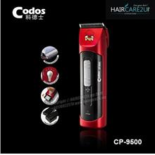 Codos CP-9500 Professional Pet Clipper (Dual Batteries)