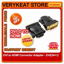 DVI to HDMI Convertor Adapter - DVI(24+1)