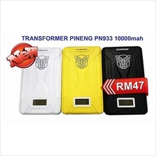 (Import) PINENG Transformer PN-933 10000mAh Power Bank PN933