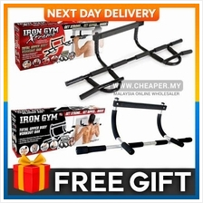 Iron Gym Xtreme Door upper body workout push pull up bar exercise