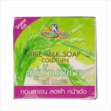 K Brothers Rice Milk Collagen Soap *Free Pos