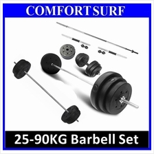 25 ~ 90KG fitness gym plating weighing barbell pole + dumbbell set