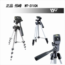 WeiFeng Universal Flexible WT-3110A Portable Camera Tripod Sony Canon