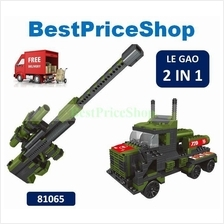 LEGO compatible - LE GAO 2 in 1 Sniper rifle TRG & War Truck brick toy