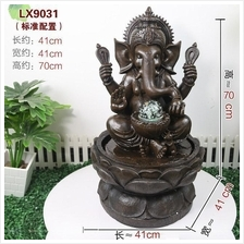 WATER FOUNTAIN - GANESHA LX9031 FENG SHUI WATER FEATURE HOME DECO GIFT