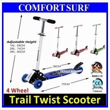 Kids Children child Four Wheel Trail Twist Scooter Skating adjustable
