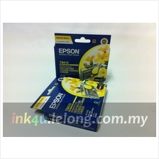 Epson T047490 Yellow Ink (Genuine) 63 65 83 3500 4500 6500
