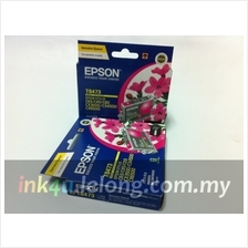 Epson T047390 Magenta Ink (Genuine) 63 65 83 3500 4500 6500