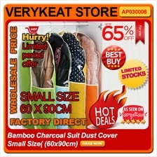 Bamboo Charcoal Suit Clothes Dust Cover Small Size (60x90cm)
