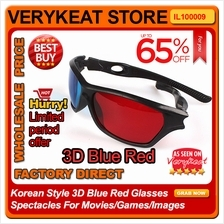 Korean Style 3D Blue Red Glasses Spectacles For Movies/Games/Images