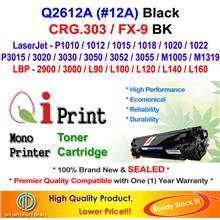HP Q2612A 12A P1020 P3050 CRG 303 Toner Compatible * NEW SEALED *