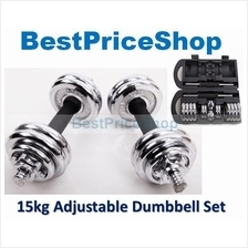 15kg Adjustable Professional Gym Grade Chrome Dumbbell 1 pair w Box