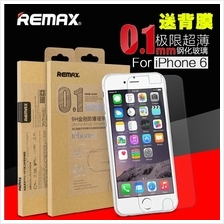 iPhone 4 4S 5 5S 5C 6 6S Plus REMAX 0.1MM Magic Real Tempered Glass