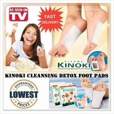 Lowest Price ! KINOKI Herbal Detox Cleansing Detox Foot Pads 10pcs/Box