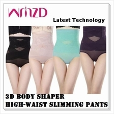 PREMIUM QUALITY WMZD ! 3D Woman Body Shaper High Waist Slimming Pants