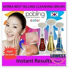 RAYA PROMO ! Korea Pobling Pore Sonic Electric Sonic Facial Cleanser
