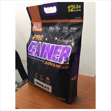 Pro Gainer mass weight 12lbs (AMINO + BCAA )(PROTEIN PROTIN)