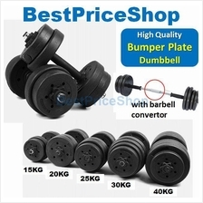 Top Grade Bumper Plate Rubber Dumbbell 15kg 25kg 30kg /pair Barbell