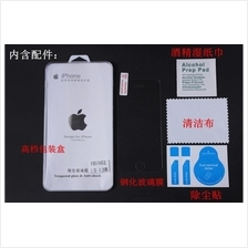 Apple Iphone 6 Plus Tampered Glass 9H Strength