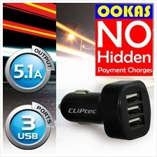 CLiPtec 3 USB Ports 5.1A Car Charger Fast Charging GZU366