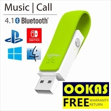AVANTREE LEAF Wireless Bluetooth USB Audio Adapter for PS4 PC Mac