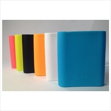 Xiaomi 5000/10400/10000/16000mAh Power Bank Silicone Case XIAOMI Cover