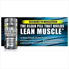 MT Clear Muscle Booster (Muscle,Power,Thickness,Recovery) 168Caps