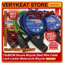 15x80CM Secure Bicycle Steel Wire Cable Lock Locker Motorcycle Bicycle