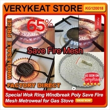 Special Wok Ring Windbreak Poly Save Fire Mesh Metroweal for Gas Stove