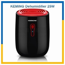 KEMING 25W Dehumidifier Mildew Killer Eliminate Excess Moisture