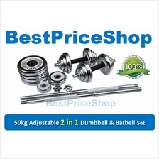 50kg 2 in 1 Adjustable Chrome Dumbbell & Barbell Weight Lifting Set
