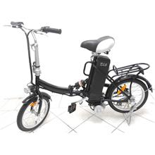 Electric Folding Bike ,  Folding Electric Bicycle FXEB-8606