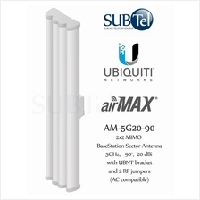 AM-5G20-90 Ubiquiti 5GHz 20dBi 90degree MIMO Sector WiFi Antenna