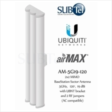 AM-5G19-120 Ubiquiti 5GHz 19dBi 120degree MIMO Sector WiFi Antenna