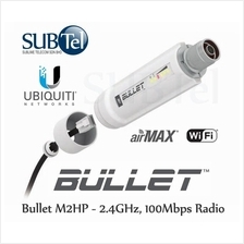 BM2HP Ubiquiti Bullet M2 HP 2.4GHz Outdoor WiFi Radio UBNT Malaysia