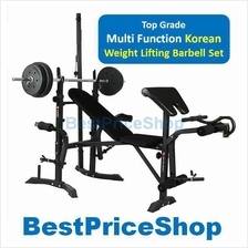 Korean Top Multifunction Weight Lifting Barbell Squat Bench MK007