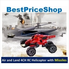 UDIR/C U821 4 Channels RC Remote Control Air & Land Plane with Missile