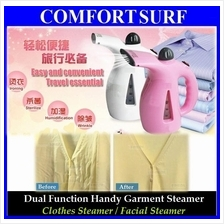 Dual Function Portable Garment Tobi Travel Clothes Facial Steamer