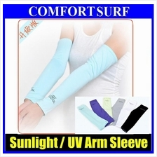 Car Motorcycle Golf Bicycle Sun Protection Arm Sun Sleeve Cover