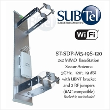 5 GHz 19 dBi 120 degree MIMO Sector WiFi Antenna for Ubiquiti
