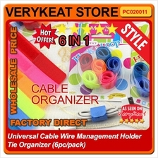Cable Management Holder Tie Organizer With Box Packaging (6pc/pack)