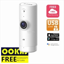 D-Link DCS-8000LH Mini HD Indoor Day & Night Wi-Fi IP Camera