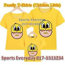 Family Shirt Couple T Attire Kid Baju Keluarga Gembira Chicken Little