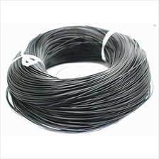 Electronic Component - AWG20 Multicore Wire BLACK (1 meter)*