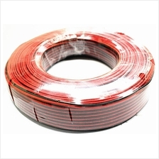 Electronic Component - RVB2 Multicore Wire (1 meter)*