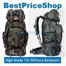 75L Big Military Tactical Outdoor Climbing Camping Hiking Backpack Bag