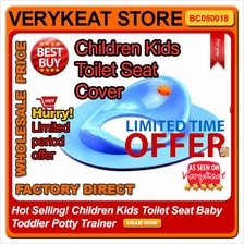 Hot Selling! Children Kids Toilet Seat Baby Toddler Potty Trainer