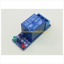 1-channel 5V relay module for Arduino