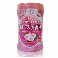 Japan Hakugen Rose Bath Salt 680g